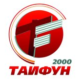 ООО ТАЙФУН
