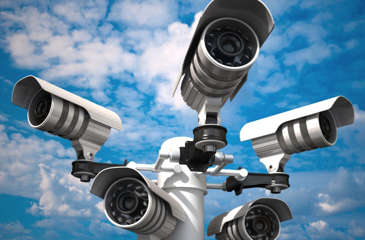 Надзор и охрана